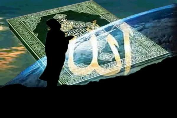 Manajemen Langit Sebagai Penyeimbang Kinerja di Lembaga Keuangan Syariah